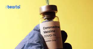 เภสัชกรถูกจับ ข้อหาทำลายวัคซีน Moderna กว่า 500 โดส