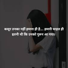 sad image whatsapp dp hindi