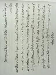 Jawaban buku paket bahasa jawa kelas 8 halaman 69. Kunci Jawaban Kirtya Basa Kelas 8 Halaman 131 Revisi Sekolah