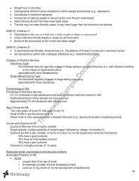 computer easy essay credits uworld