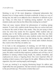 causes and effects of smoking among students the causes and effects of smoking among students