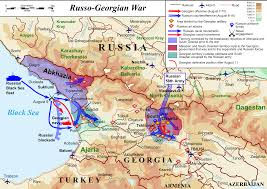 Russo Georgian War Wikipedia