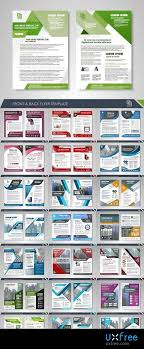 Brochure Flyer Template Design – Uxfree.com