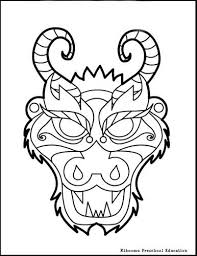 Small Picture Coloring Page Chinese New Year Dragon Pages mosatt