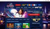 Преимущества онлайн-казино Вулкан Россия