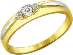Женские <b>кольца</b> из желтого золота – купить <b>кольцо</b> в интернет ...