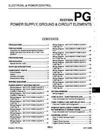 2011 infiniti qx56 power supply ground circuit elements 2011 infiniti qx56 power supply ground circuit elements section pg 166 pages