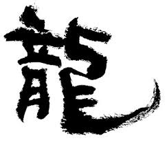 漢字一文字の名前付け方男の子女の子別 人気top10 赤ちゃんの命名