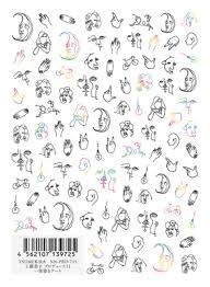 工藤恭子 プロデュース11 一筆書きアート ネイルシール