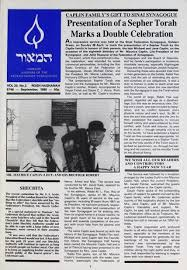 Triennial Torah Reading Chart Rosh Hashanah 1985 By Federation Of Synagogues Issuu