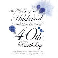 40th birthday celebration ideas for her birthday ideas for wife good birthday ts for husband birthday 40th birthday celebration ideas