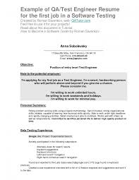 Resume For Testing Jobs Software Testing Resume For Study Manual Sample Freshers Experien 10