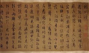 Изобретения древних людей которыми пользуются современные люди  бумага китай