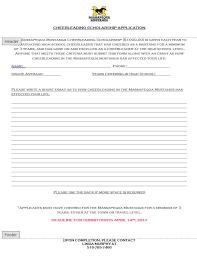 massapequa mustangs cheer scholarship