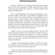 Examples Of This I Believe Essays Penza Poisk