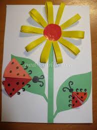 Летняя аппликация для детского сада Средняя группа