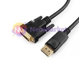 <b>Аксессуар Gembird Cablexpert DisplayPort</b> to DVI 20M/25M 1.8m ...