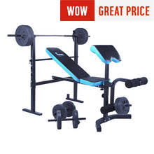Buy Everlast Starter Weight Bench With 30kg Vinyl Weight Set  Leg Everlast Bench Press