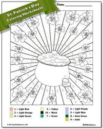 Free interactive exercises to practice online or download as pdf to print. Color By Number