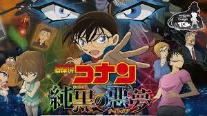Detective Conan Movie 21 - Detective Conan Movie 21: The Crimson Love  Letter BD ... : The satsuki cup, which crowns the winner of japan's  hyakunin isshu, is currently being filmed inside the facility. - jessicanain