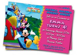 printable invitations for kids birthday printable birthday invitations boys party invites