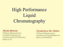 Hplc Principle High Performance Liquid Chromatography Hplc Authorstream