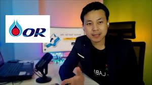 เจาะหุ้น PTTOR ก่อนจองipo ต้องดูครับ - YouTube
