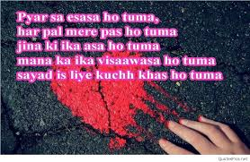 Latest Sad Shayari Love Boy Girl Images Quotes And Backgrounds 40 Custom Sad Quotes On Comparing Love With Friendship Download