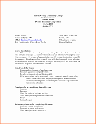 english essay cover letter example for portfolio portfolio  essay on photosynthesis thesis statement essay example english essay topics for college students sample of an