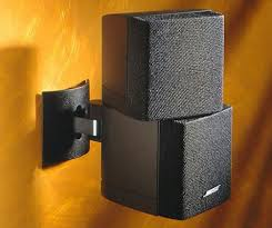 bose double cube speakers. bose® ub-20 bracket (each) bose double cube speakers