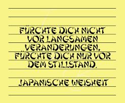 In Jeder Beziehung على تويتر Liebe Japan Japanisch Weisheit