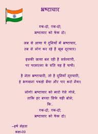 essay student life in hindi language cf essay student life in hindi language