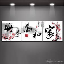 marvelous chinese wall art uk stickers symbols print