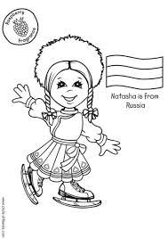 Kleurplaat Natasha Met Russische Vlag Afb 5639 Images