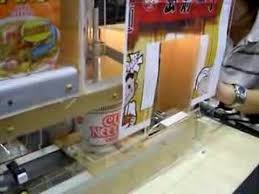 Cup Of Noodles Vending Machine New Instant Noodle Vending Machine YouTube