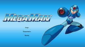 Курсовая игра megaman Сообщество разработчиков игр Изображение