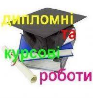 Курсова Робота Образование Спорт ua Курсова дипломна робота по праву автор без посередників