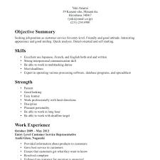Acting Resume For Beginners Beginner Resume Samples Beginners