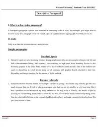 descriptive essay on the beach descriptive writing essay on the beach janbask digital design