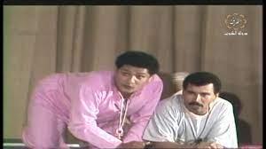 مسرحية لولاكي 1989 محمد المنصور إنتصار الشراح عبدالرحمن العقل محمد العجيمي  الجزء الثالث - video Dailymotion