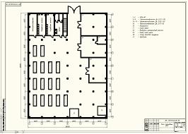 Изготовление чертежей для курсовых проектов и дипломных работ  Примеры чертежей в autocad