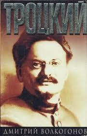 Лев <b>Троцкий</b> – теоретик революции