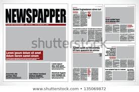 Graphical Design Newspaper Template Stock Vector Royalty Free
