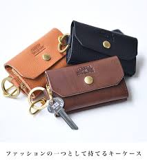 as2ov assob more meticulous leather key case appeared use vegetable tannin leather kontseria la paris partiting in the italiatoscanavegetabletanners