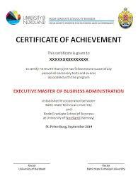 Примеры диплома mba и executive mba Вручение дипломов