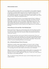 How To Make Resume Stand Out Cover Letters that Stand Out Best Of Cover Letter for Executive 82