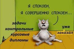 Дипломная Работа Образование Спорт в Белая Церковь ua Экономика дипломные курсовые контрольные работы