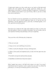 Cover Letters For Graduate School Admittance Grassmtnusa Com