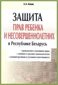 Сборник заданий для курсовых работ яблонский Яблонский А А Сборник заданий для курсовых работ по теоретической