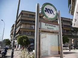Αναζήτησε κατοικίες στο spitogatos.gr και επίλεξε κριτήρια όπως τετραγωνικά, μέγιστη τιμή! Ar8ro Toy Oneman Epomenh Stash Sepolia Sepolia Net